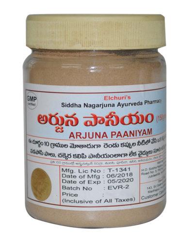 Arjuna Paaniyam