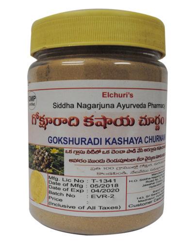 Gokshuradi KashayaChurnam