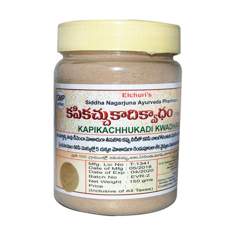 Kapikachhukadi Kwadham
