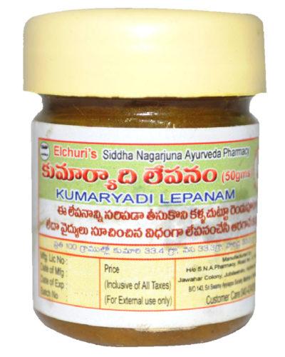 Kumaryadi Lepanam