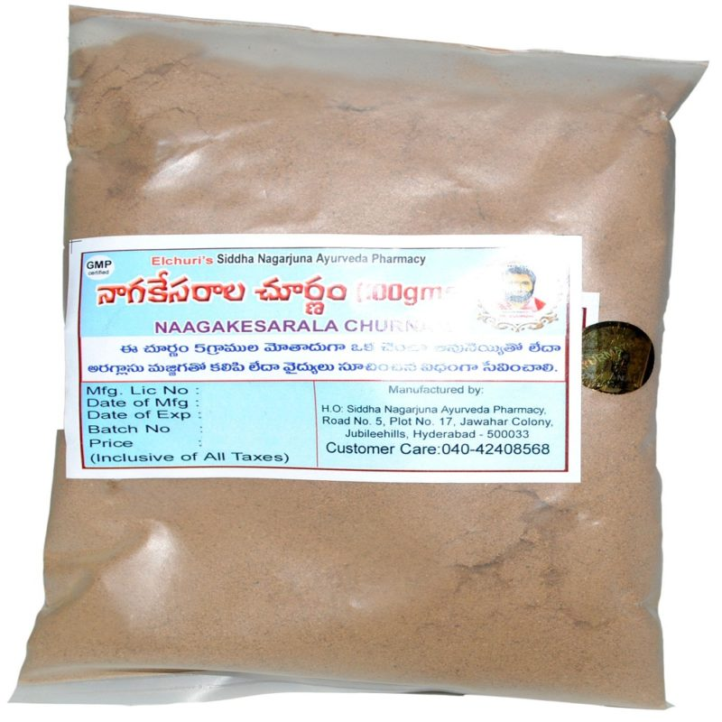 Nagakesarala churnam