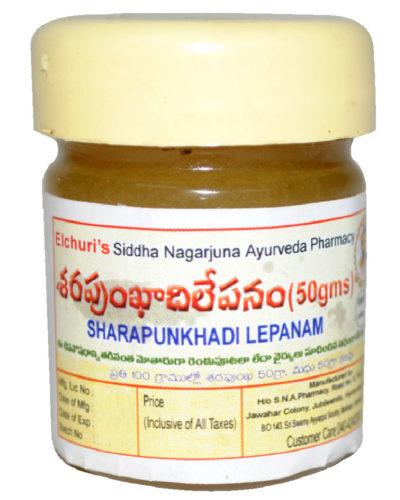 Sharapunkadi Lepanam