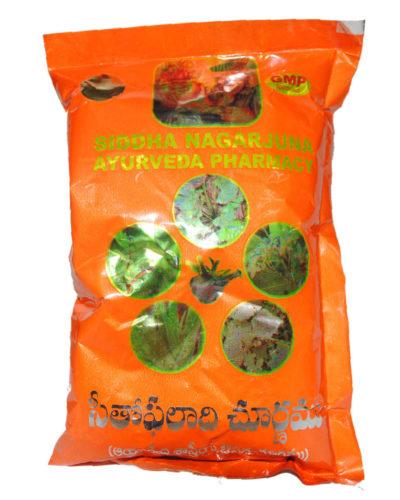 Sithophaladi Churnam