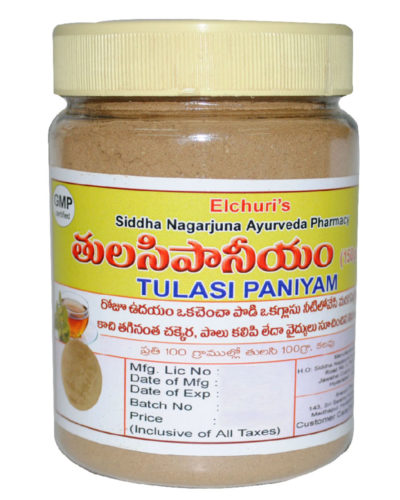 Tulasi Paniyam