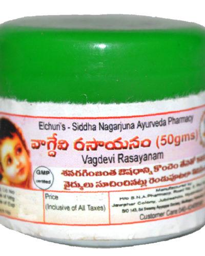 Vagdevi Rasayanam