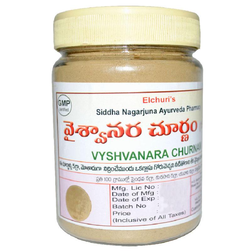 Vyshwanara Churnam