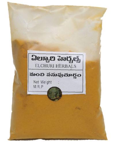 Manchi Pasupu