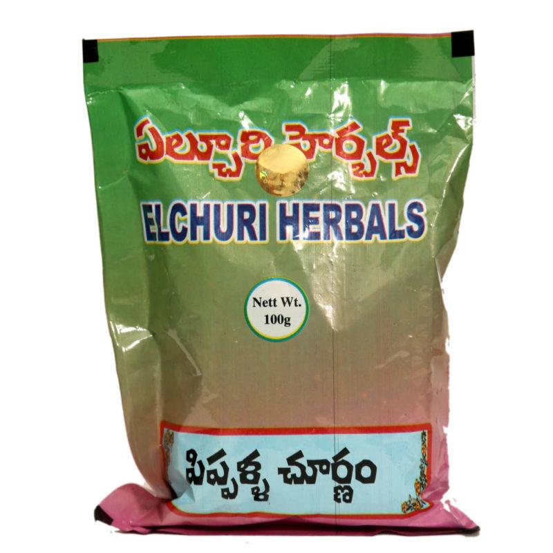 Pippalla Churnam