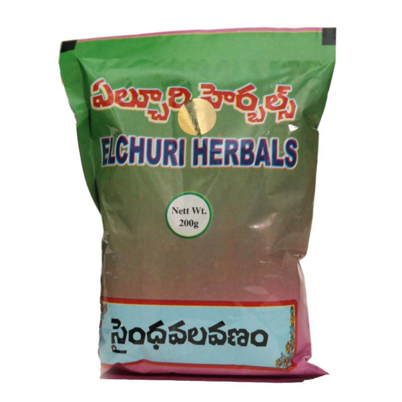 Saindhava Lavanam
