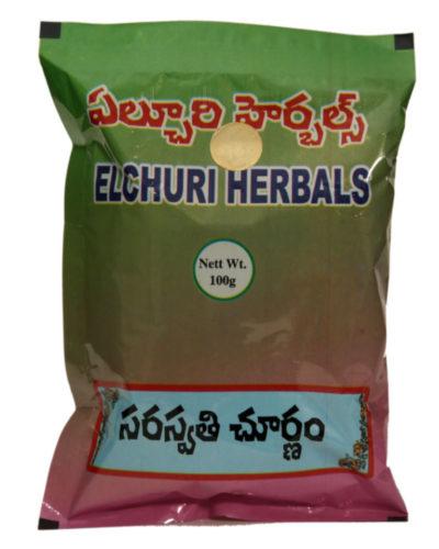 Saraswathi Churnam