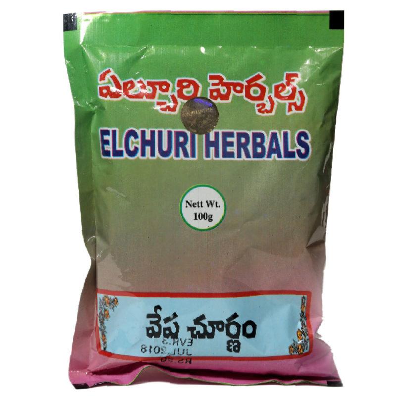 Vepa Churnam