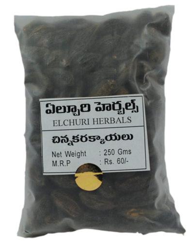 Chinna Karakkayalu
