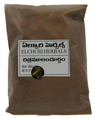 Chitramulam Churnam