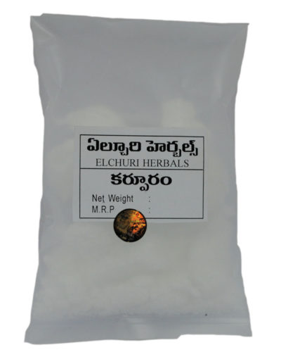 karpuram