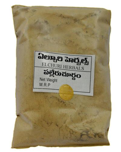 Palleru Churnam