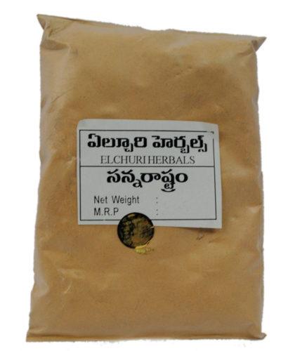 Sanna Rastram