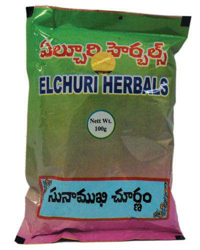 Sunamukhi Churnam