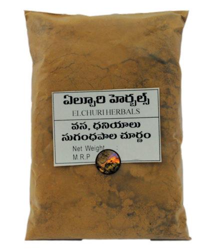 Vasa, Dhaniyalu, Sugandhapala