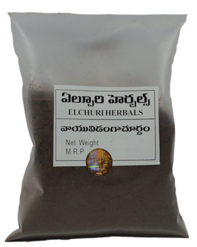Vayu Vidangala Churnam