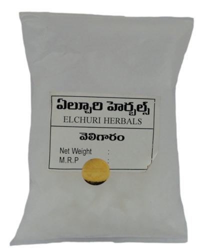 Veligaram