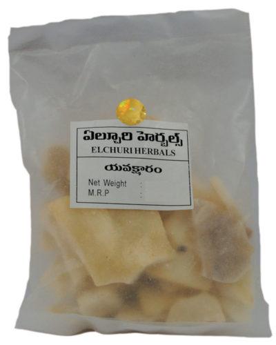 yavaksharam