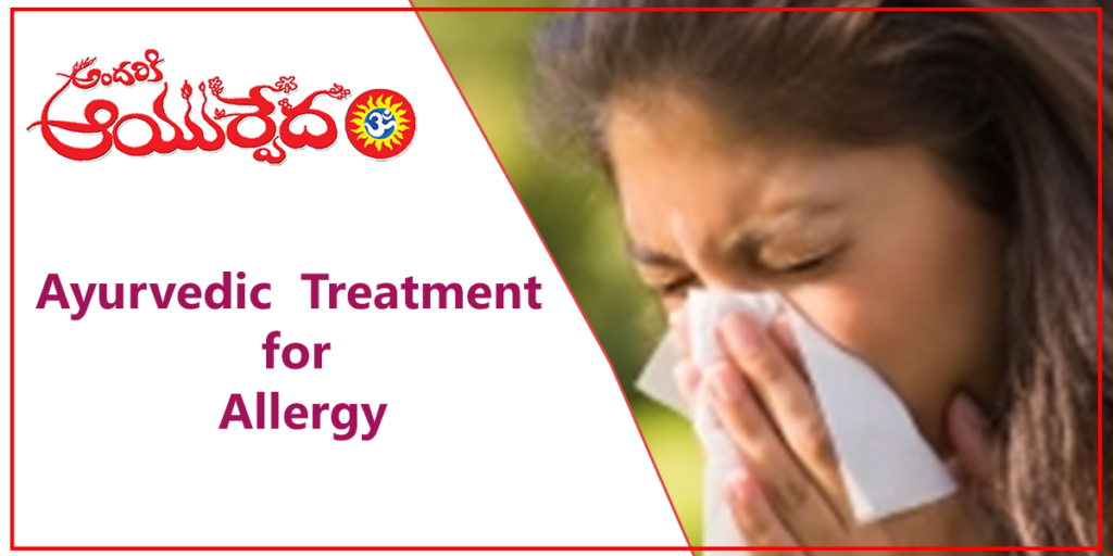 Ayurvedic Treatment For Allergy