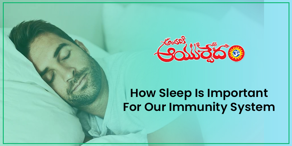 How sleep is important for our Immunity System