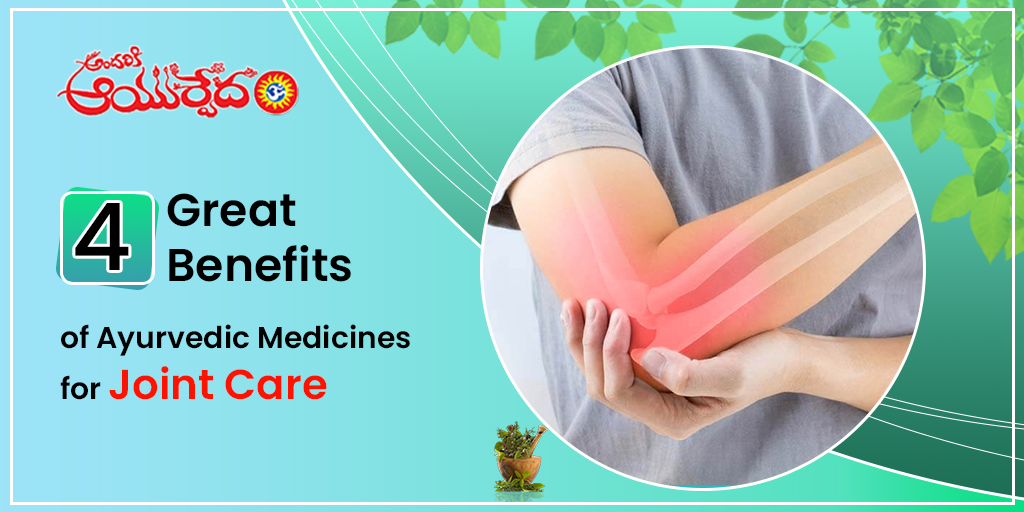 3 Great Benefits of Ayurvedic Medicines for Joint Care